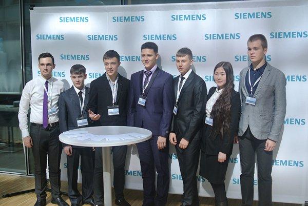 Финальная церемония IX Всероссийского конкурса научно-инновационных проектов «Сименс».