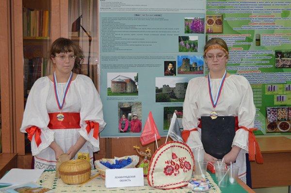 Всероссийский конкурс «Юннат - 2015»