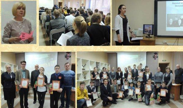 V городской конкурс «Александровские чтения»
