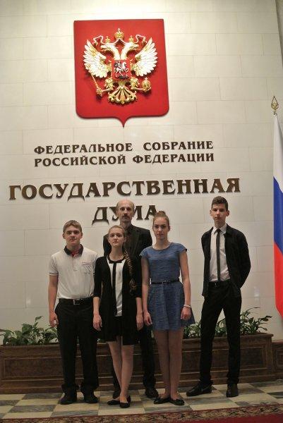 Всероссийская конференция «Юные техники и изобретатели»
