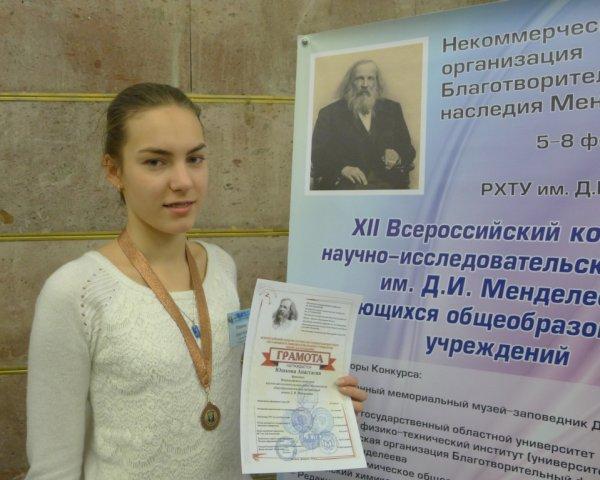 Конкурс они-гордость россии