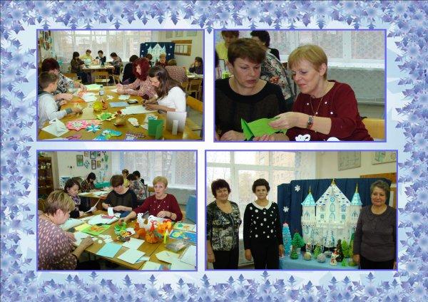 Мастер-класс по изготовлению игрушек и поделок к новогодним праздникам