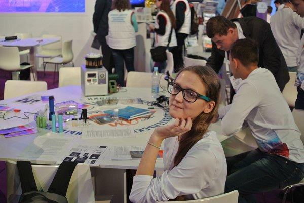 IV Всероссийский форум «Будущие интеллектуальные лидеры России»