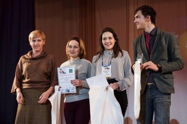 Фестиваль телевизионной журналистики «Атом ТВ»