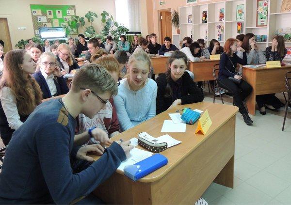 Городские командные соревнования «ФИЗБОИ»