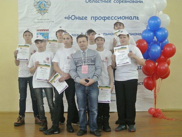 Итоги I регионального чемпионата WorldSkills – JuniorSkills