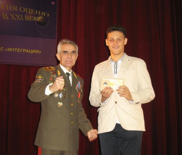Всероссийский открытый конкурс научно-исследовательских и творческих работ молодежи «Меня оценят в ХХI веке»