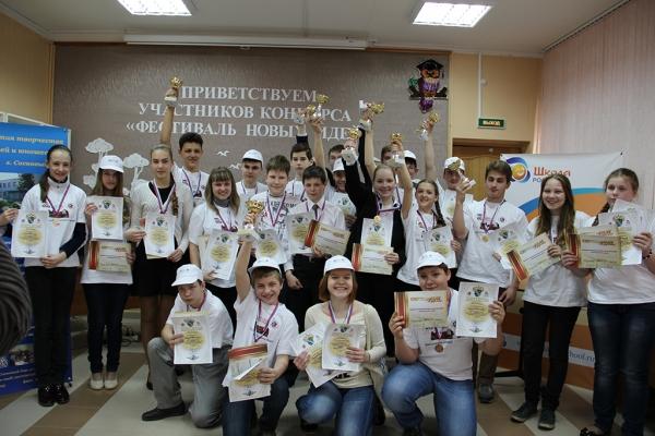 """Видео и фото информация о конкурсе """"Фестиваль новых идей"""""""