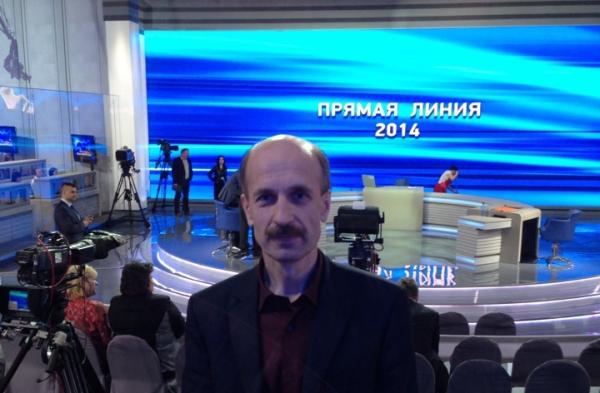 Прямой эфир президента России Владимира Путина