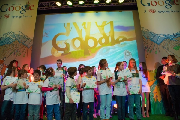 Результаты Всероссийского конкурса детского рисунка «Дудл для Google»