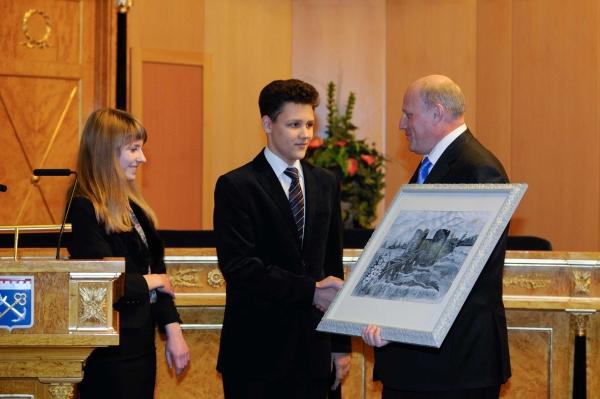 Церемония награждения талантливой молодежи