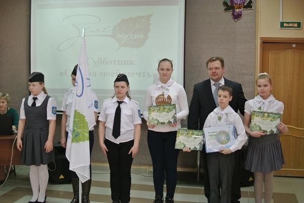 Церемония подведения итогов работы за год Сосновоборского отделения Всероссийского общественного движения «Зеленая Россия»
