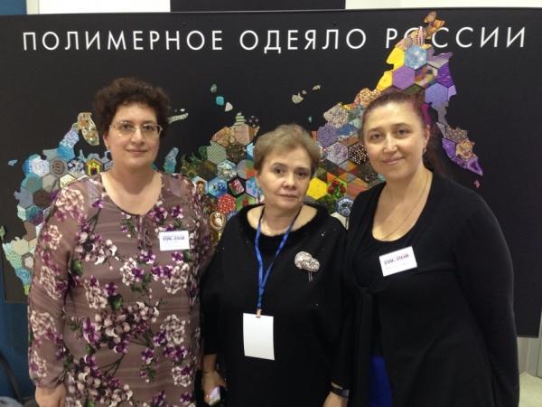VII Межрегиональный межведомственный образовательный Форум «Наука искусства и искусство науки «STEM vs STEAM»