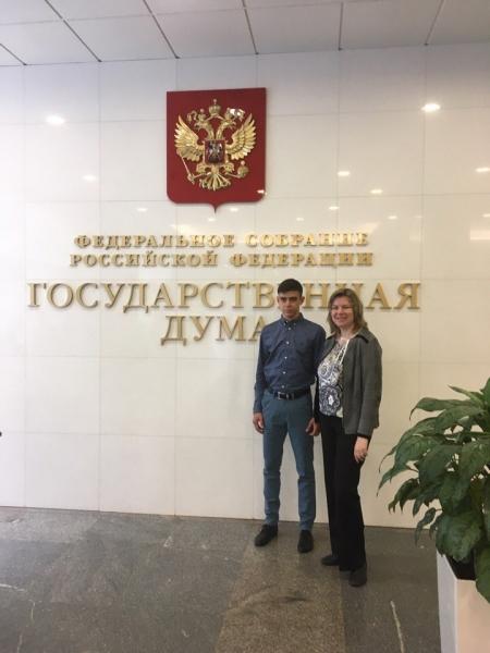 """IV Всероссийская конференция """"Юные техники и изобретатели"""""""
