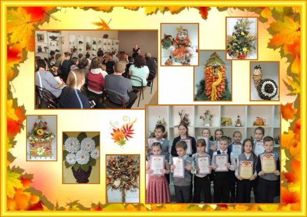 Золотая осень в ЦРТ