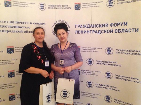 Гражданский форум Ленинградской области