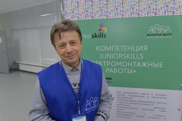 II Региональный чемпионат JuniorSkills Ленинградской области