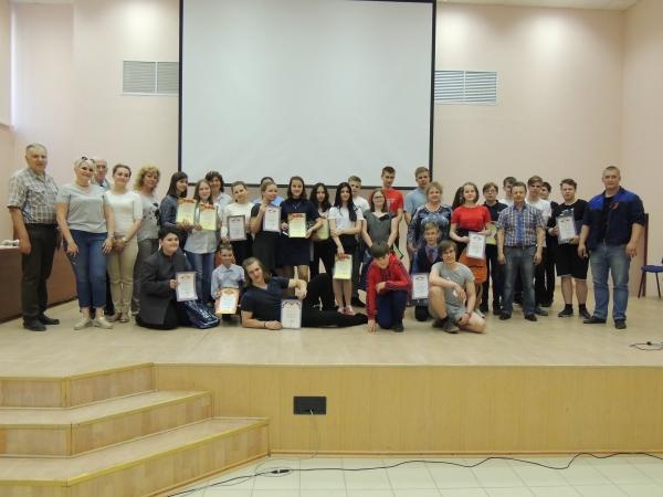 VIII конкурс «Профессиональное мастерство»
