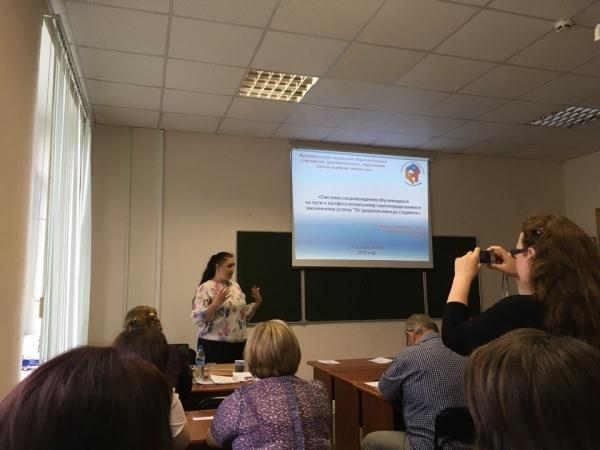 Конкурс по выявлению лучшего опыта профориентационной работы с обучающимися в системе образования Ленинградской области